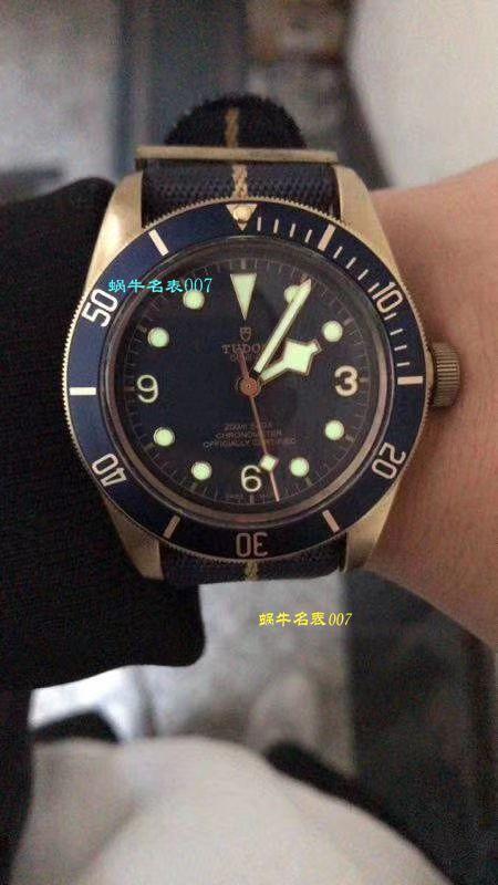 【视频评测什么是复刻手表价格】XF 新品首发贝克汉姆同款最新帝驼碧湾青铜型-小铜盾M79250BA-0001腕表