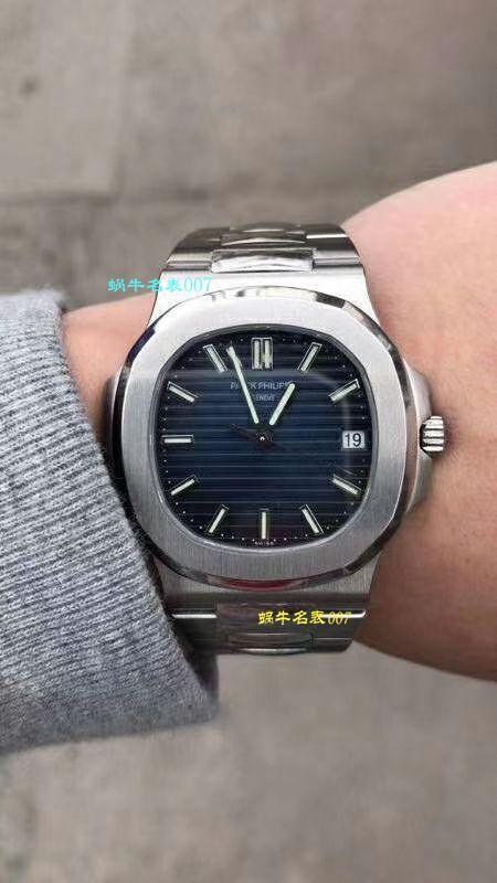 【PF一比一超A高仿腕表】百达翡丽运动系列5711/1R-001腕表(鹦鹉螺)