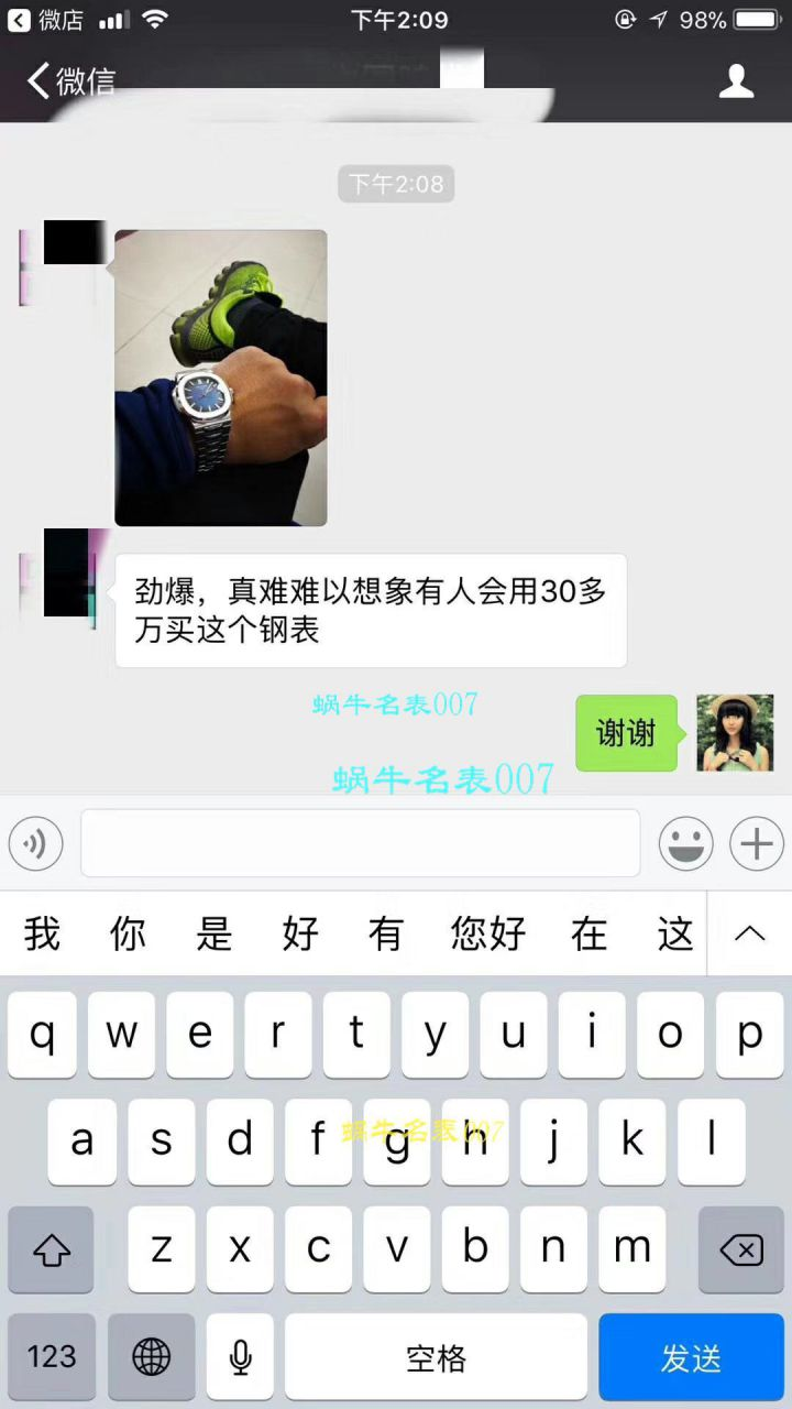 视频评测百达翡丽运动系列5711/1A 010 不锈钢腕表(鹦鹉螺钢王)【PF一比一超A高仿手表】 / BD232