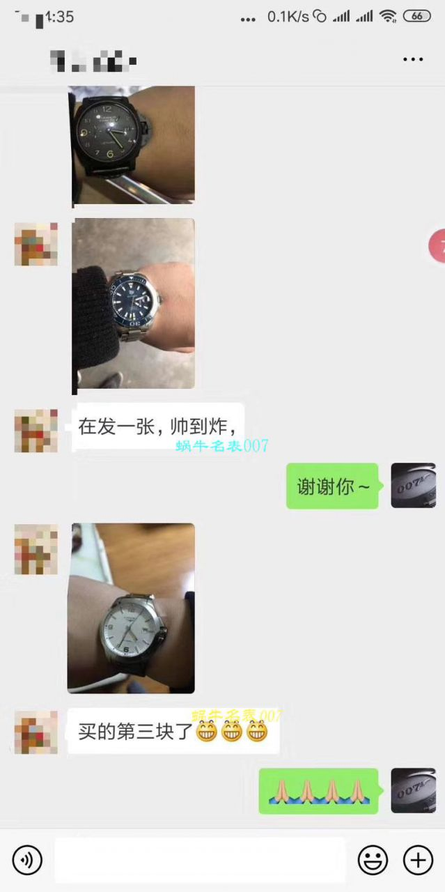 【视频评测YL一比一超A精仿手表】浪琴制表传统康铂系列 L2.785.4.76.6腕表