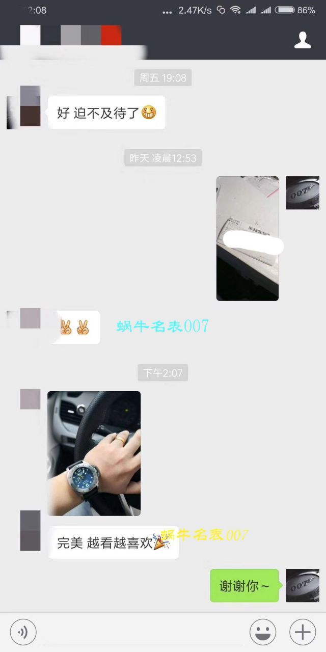 【独家视频测评VS厂一比一超A高仿手表】沛纳海LUMINOR 1950系列PAM00719腕表