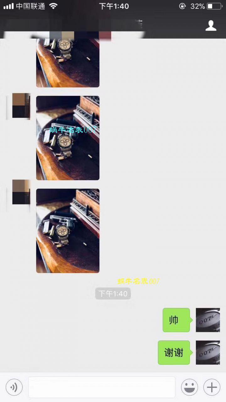 【N厂最新神作~原装结构4130迪通拿】劳力士迪通拿116500LN-78590熊猫迪、黑迪、冰蓝迪、白、黑钢迪五款集合