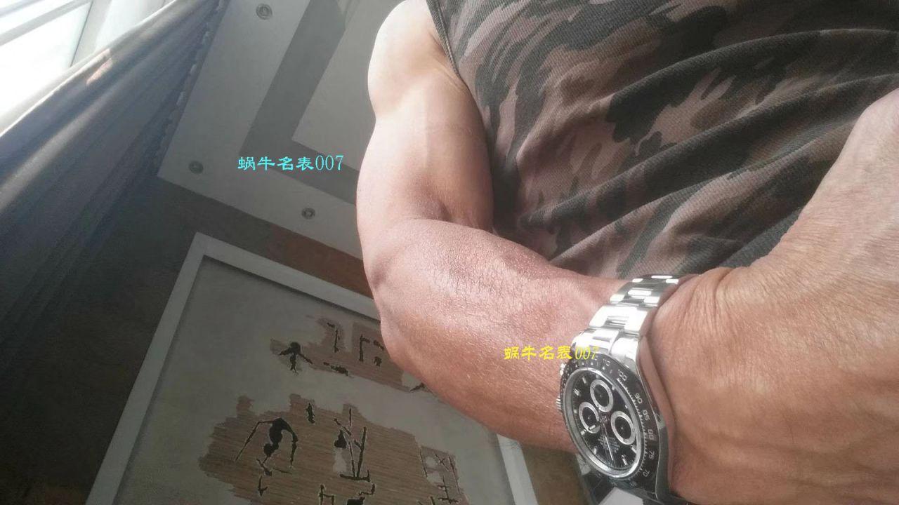 ROLEX劳力士宇宙计型迪通拿系列116500LN-78590腕表【N厂一比一超A高仿手表】N厂神作~904钢原装结构4130迪通拿