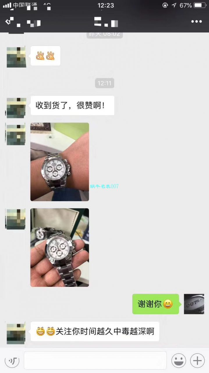 【N厂最新神作~原装结构4130迪通拿】116500LN-78590陶瓷圈黑盘机械手表 / R218