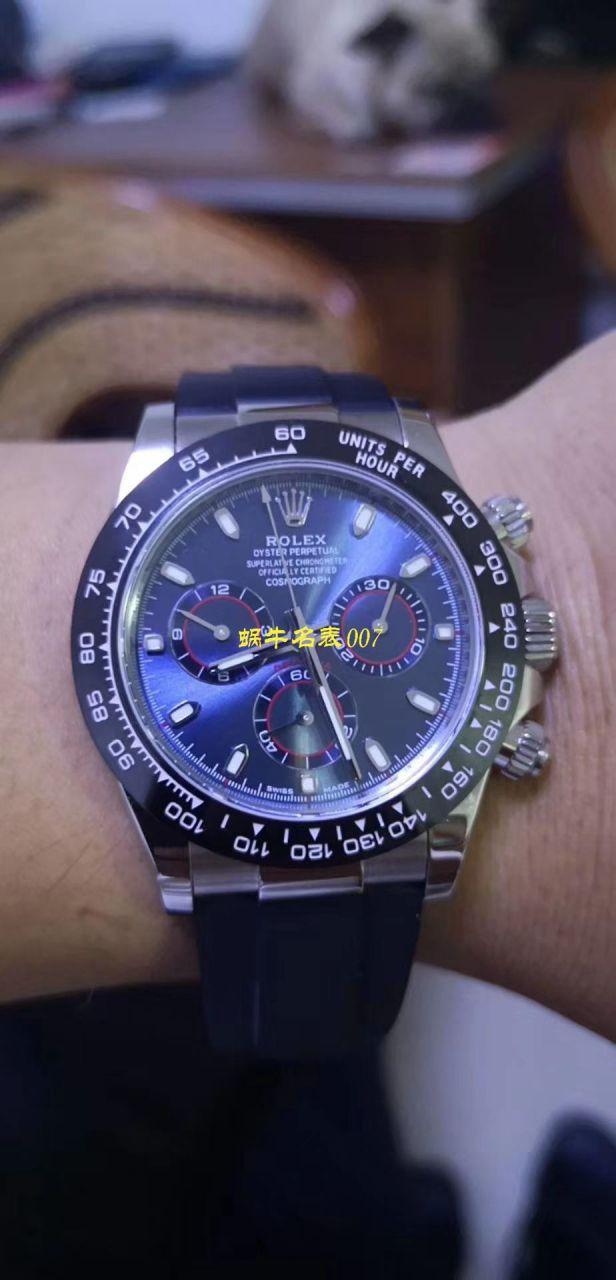 【N厂一比一超A高仿手表】劳力士宇宙计型迪通拿系列M116519ln-0024腕表904钢