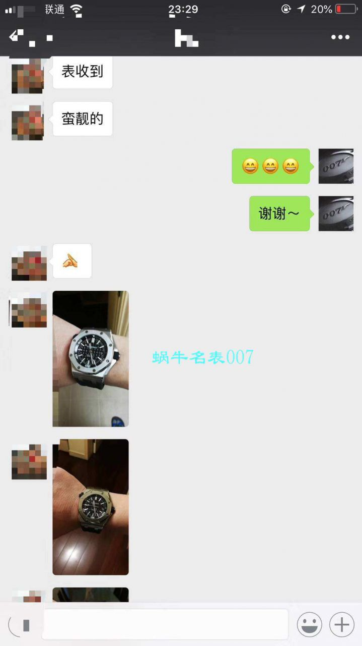 【独家视频测评JF一比一超A高仿手表】爱彼皇家橡树离岸型系列15710ST.OO.A002CA.01腕表