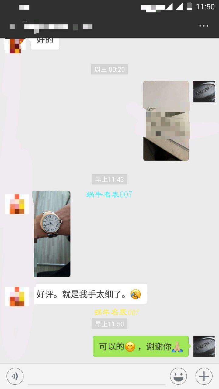 【HVVB6一比一超A高仿手表】卡地亚蓝气球系列WSBB0003男士机械腕表