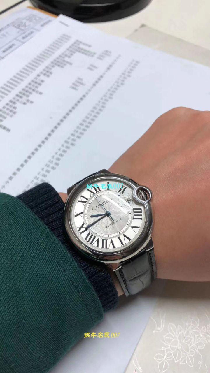 【HBBV6超A1:1复刻手表】卡地亚蓝气球系列 《大号蓝气球42毫米》 W69012Z4/W69016Z4腕表