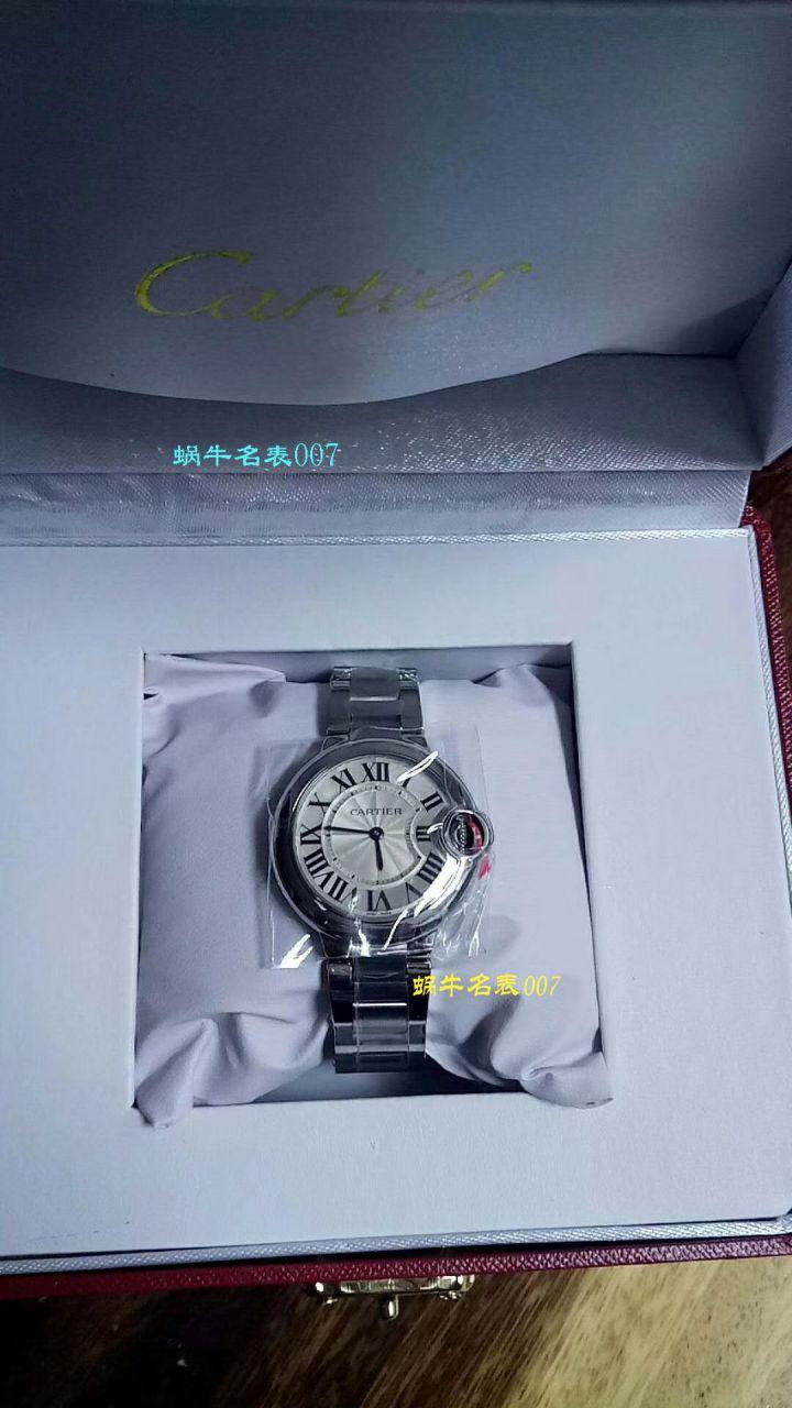 【独家视频测评V6厂一比一精仿手表】卡地亚蓝气球系列W6920084女士33毫米石英腕表