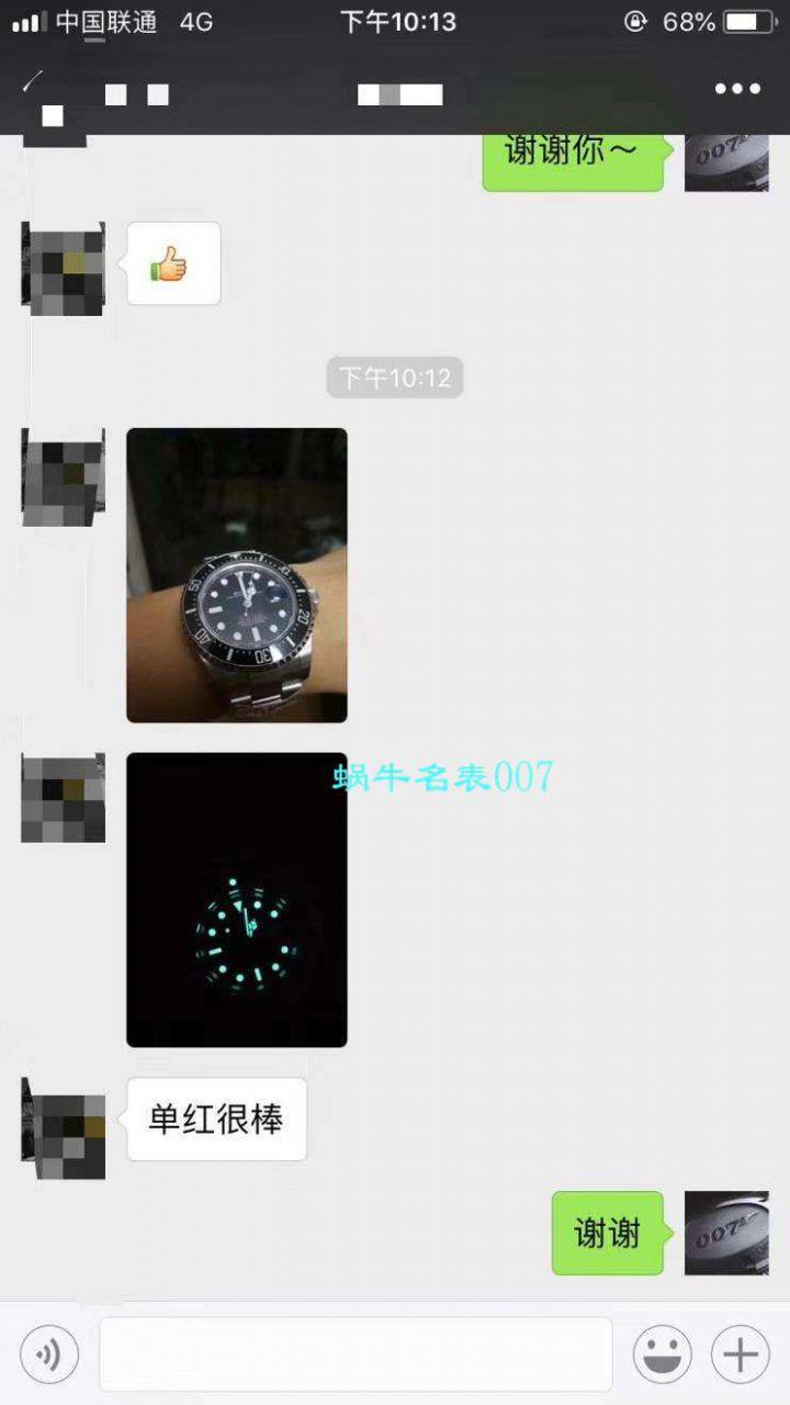 【N厂放大招~超级神器】劳力士海使型系列单红126600腕表,顶级高仿