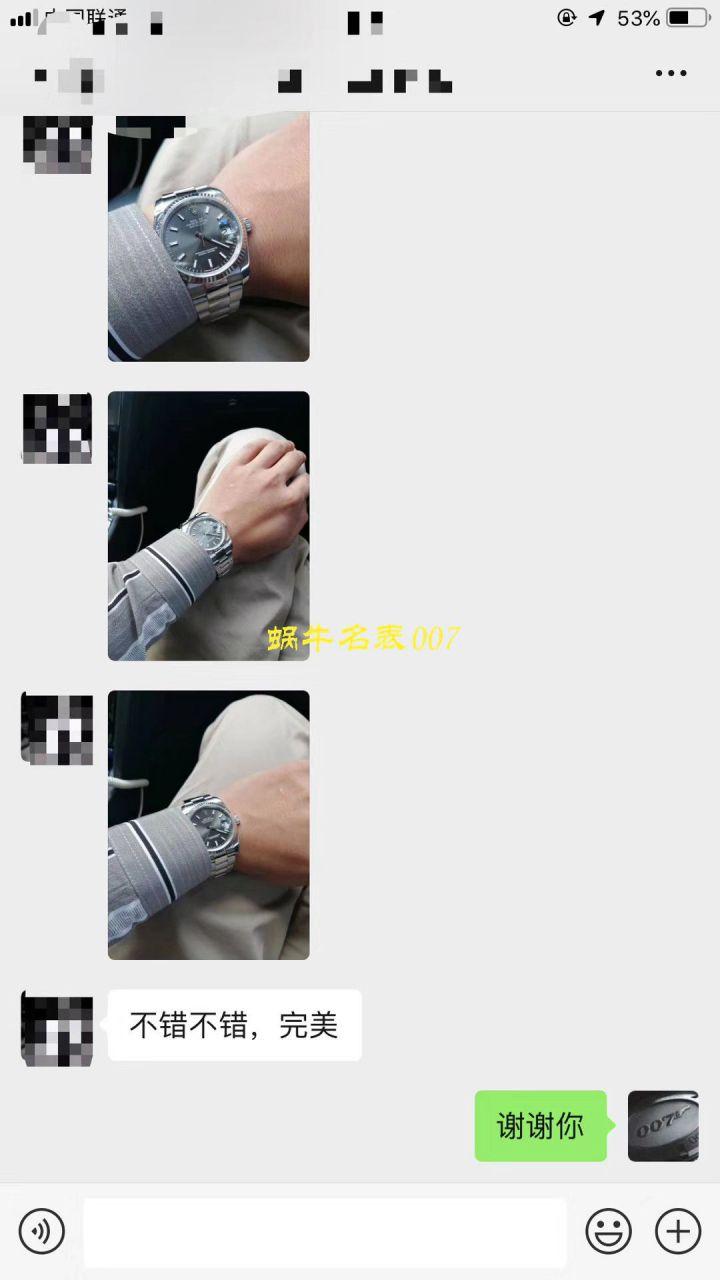 【视频评测顶级复刻手表网】劳力士日志型36系列灰面盘腕表