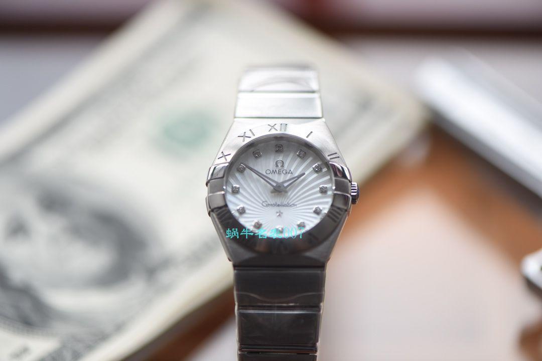 欧米茄星座系列123.10.27.60.57.001女士石英腕表(多色可选)【视频评测SSS一比一超A高仿手表】