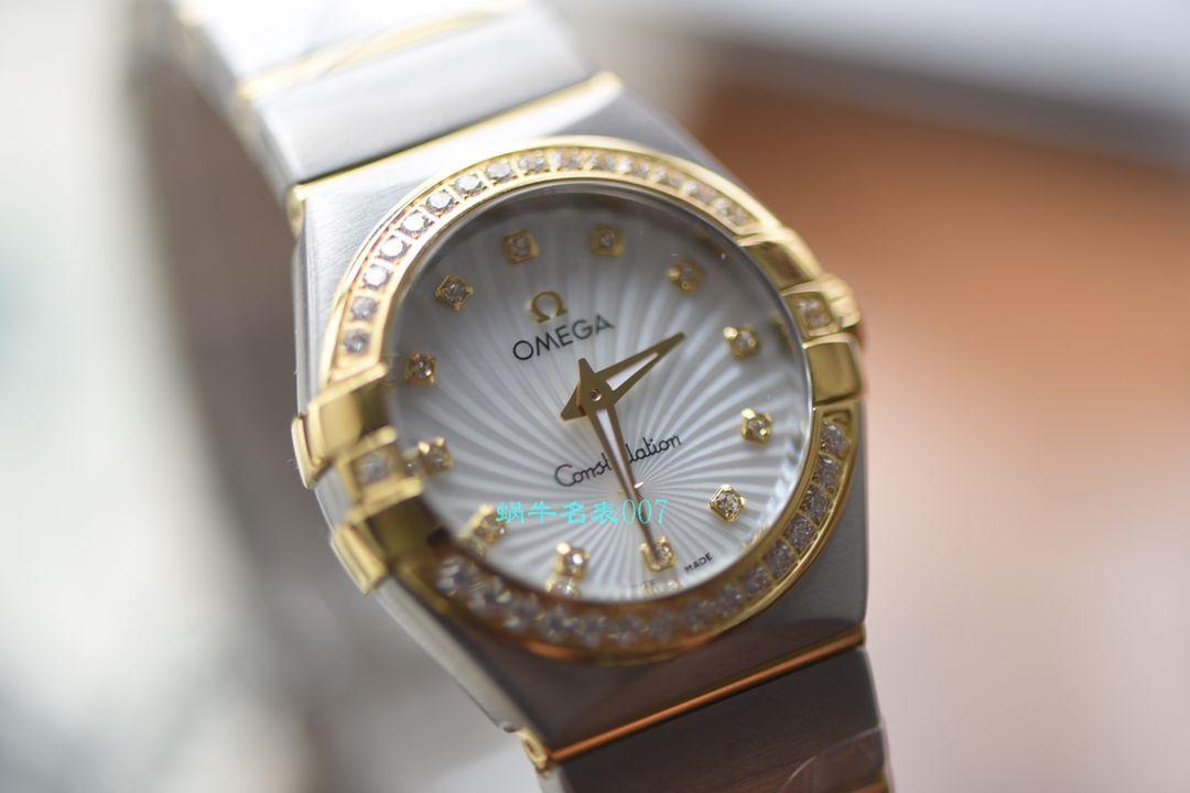 【视频评测SSS厂复刻女表】欧米茄星座系列123.20.27.60.02.003腕表