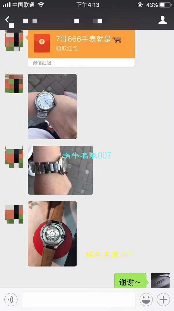 【独家视频评测V6厂复刻蓝气球男装6K版本ETA2892】卡地亚蓝气球系列蓝气球W69012Z4腕表