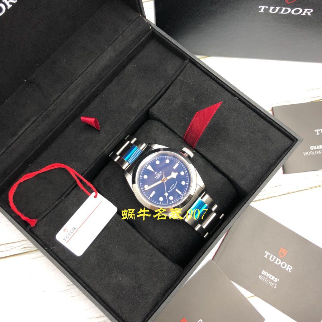 【渠道原单】TUDOR帝舵碧湾系列M79540-0006腕表(黑面蓝面均有)