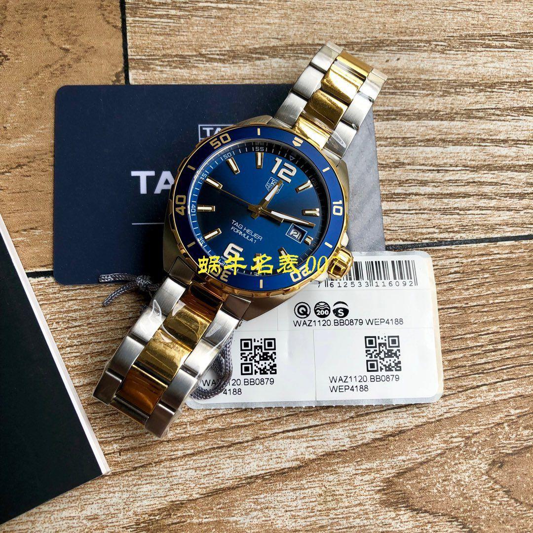 【渠道原单】泰格豪雅F1系列WAZ1121.BB0879,WAZ1120.BB0879腕表