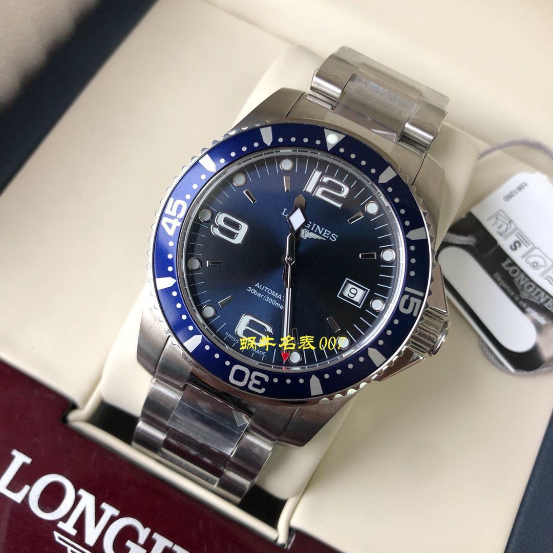 【渠道原单】浪琴康卡斯潜水系列L3.742.4.96.6腕表