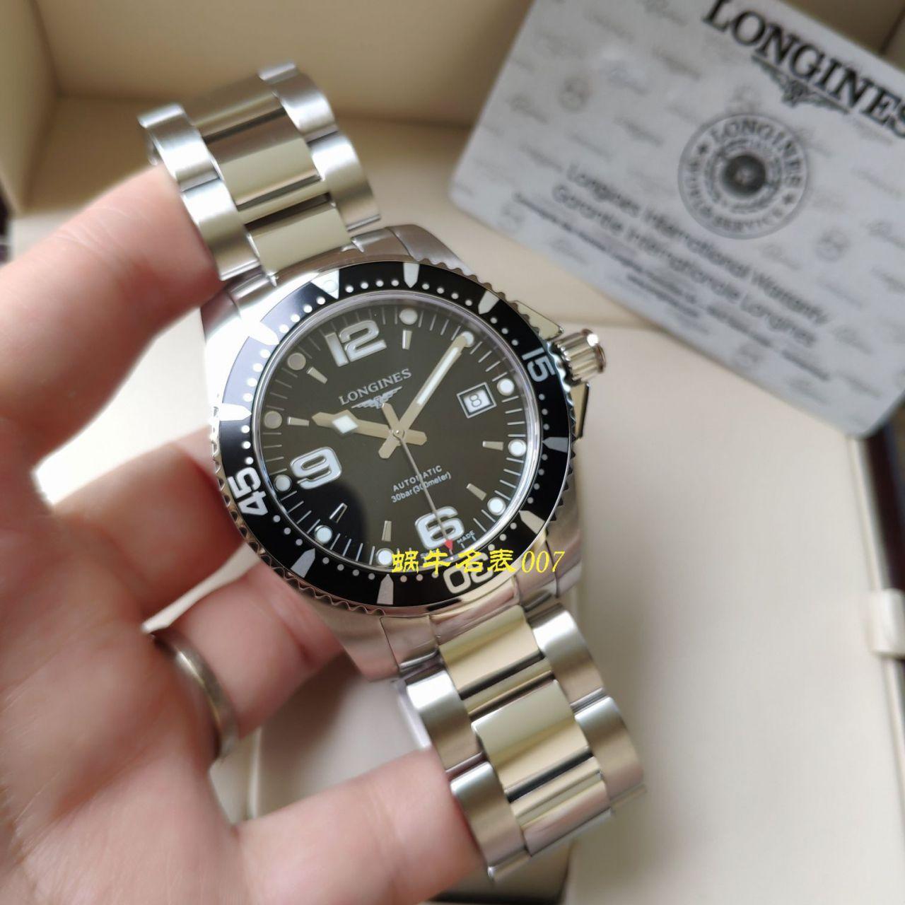 【渠道原单Longines】浪琴康卡斯潜水系列L3.742.4.56.6腕表 / L116