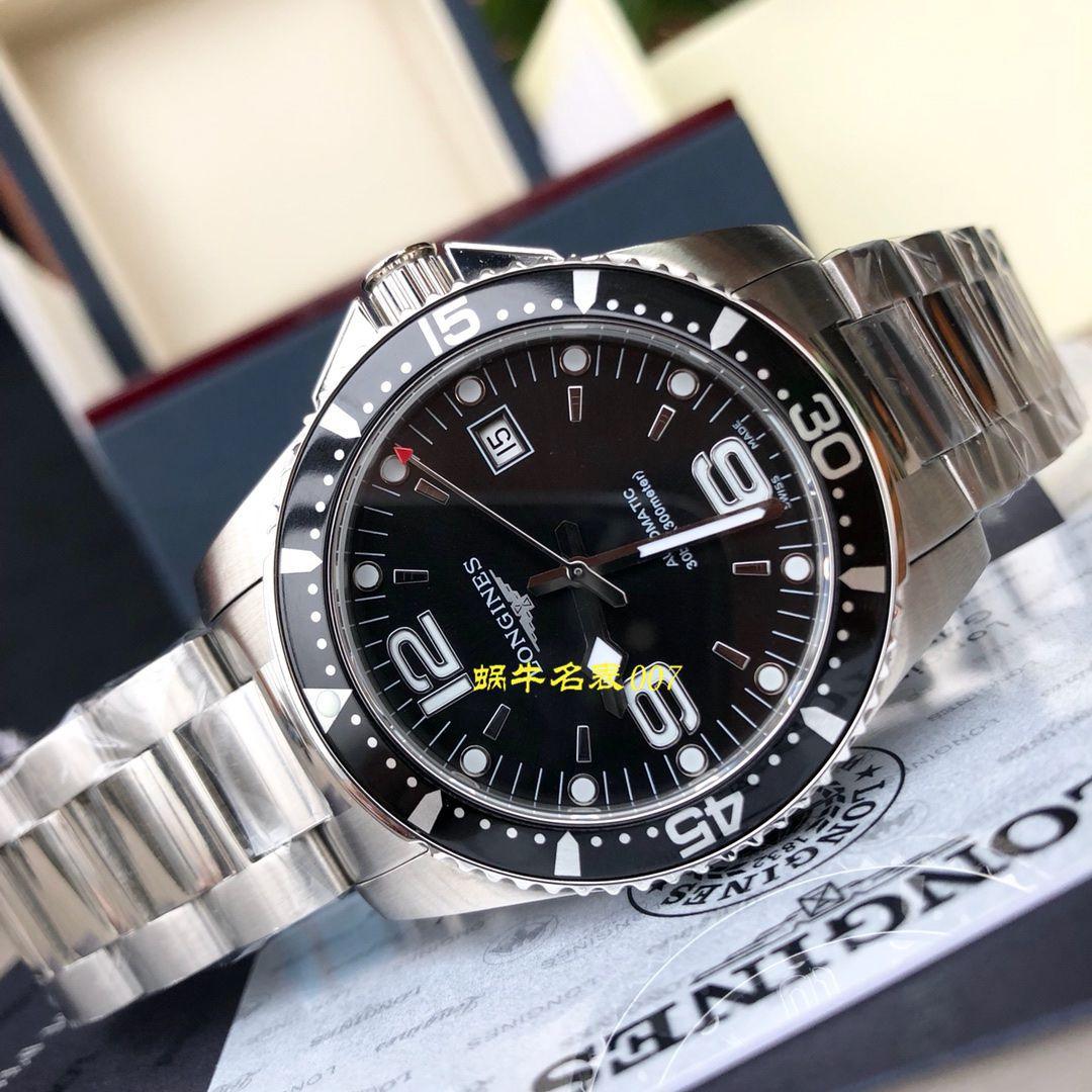 【渠道原单Longines】浪琴康卡斯潜水系列L3.742.4.56.6腕表