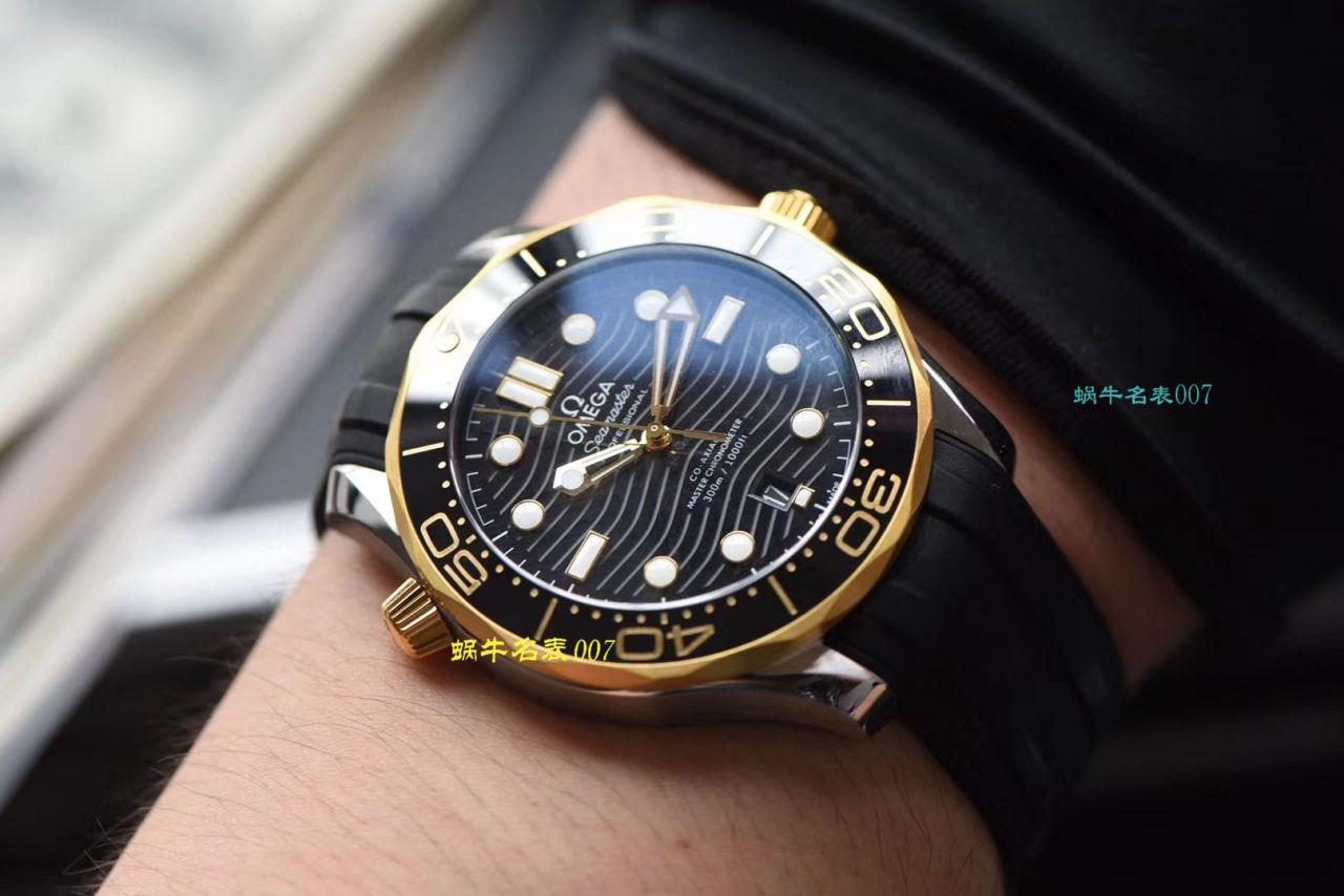 【VS厂OMEGA复刻表】欧米茄新海马300M间黄金系列210.20.42.20.01.002腕表