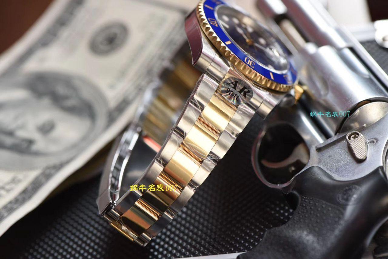 【AR厂Rolex复刻表】劳力士潜航者型系列116613LB-97203 蓝盘腕表(904钢间金蓝水鬼)