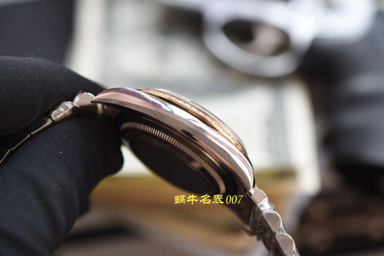 【台湾厂劳力士复刻女表】劳力士女装日志型系列116243-63603白色表盘腕表 / R371