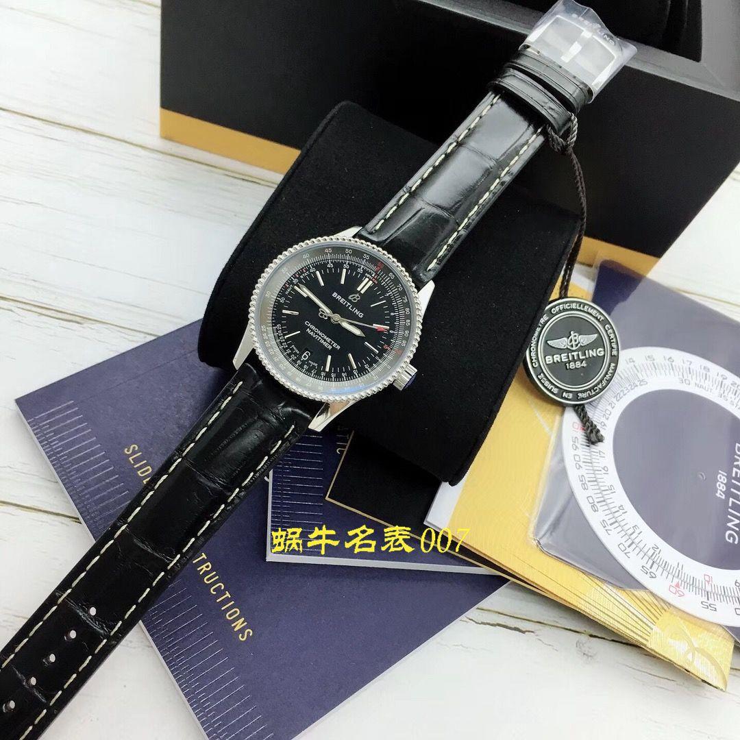 【渠道原单】百年灵航空计时1系列A17325241B1A1、A17325241B1P1腕表