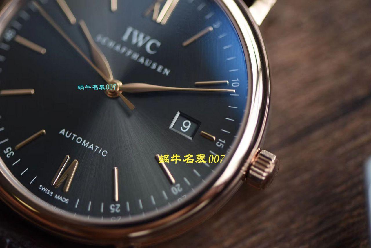 【视频评测V7厂IWC复刻表】万国表柏涛菲诺系列IW356511腕表
