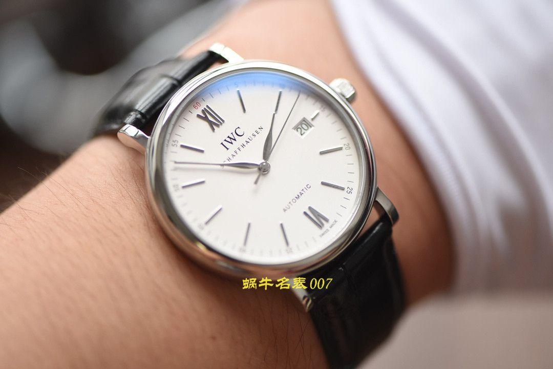 【视频评测V7厂IWC复刻表】万国表柏涛菲诺系列IW356501腕表