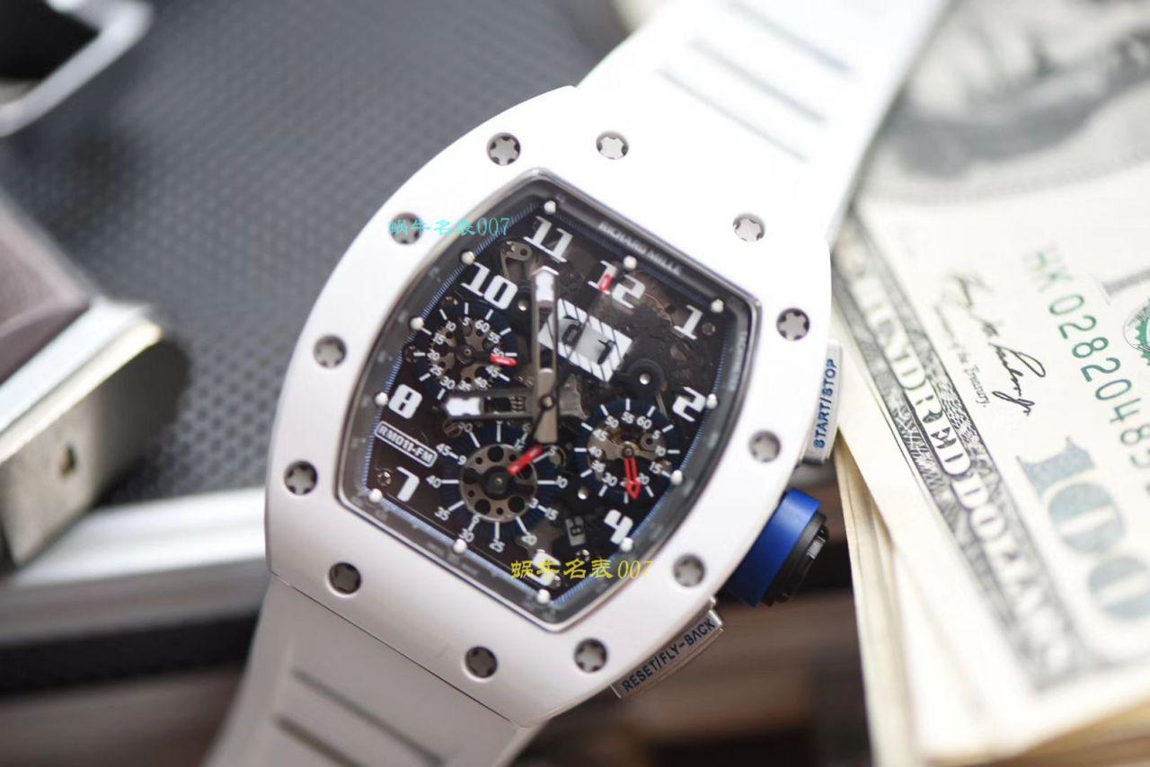 【视频评测KV厂RICHARD MILLE复刻手表】理查德米勒男士系列RM 011白色陶瓷限量款腕表
