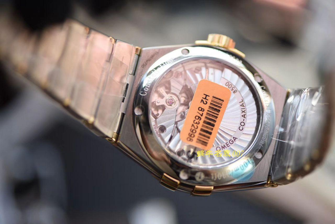【视频评测VS厂星座复刻表】欧米茄星座系列123.20.38.21.08.001腕表