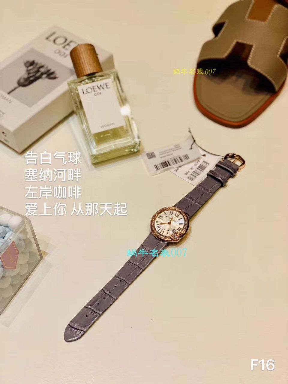 【台湾厂复刻女表】卡地亚BALLON BLANC DE CARTIER系列WGBL0005腕表 / K230