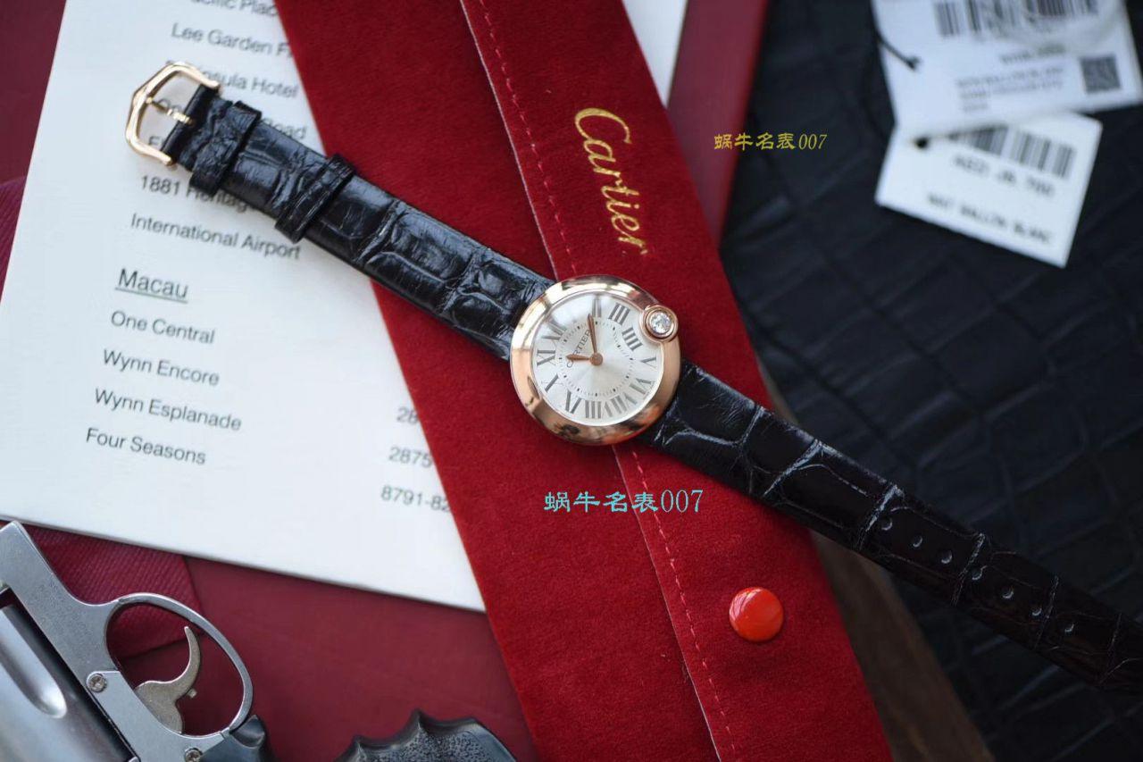 【台湾厂复刻女表】卡地亚BALLON BLANC DE CARTIER系列WGBL0005腕表