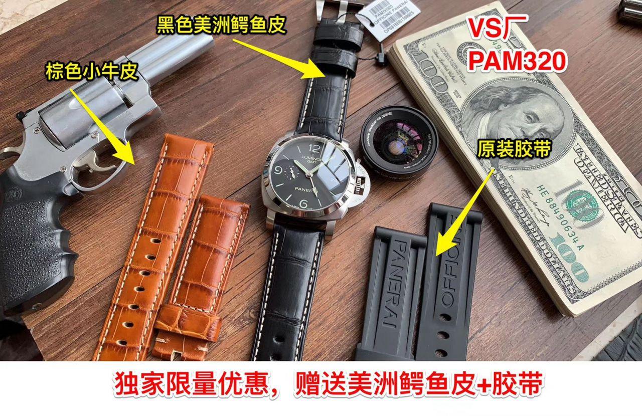【VS厂一比一超A高仿手表】沛纳海LUMINOR 1950  3 Days 系列GMT 双时区 PAM 00320腕表 / PABA060