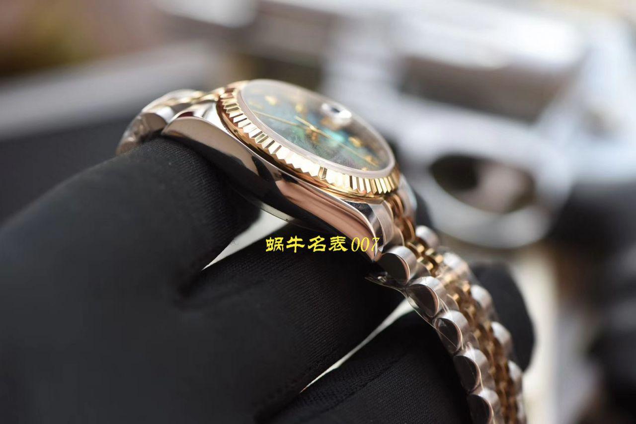 【台湾厂劳力士复刻女士手表】Rolex劳力士DateJust日志型系列31/36mm男女装均有