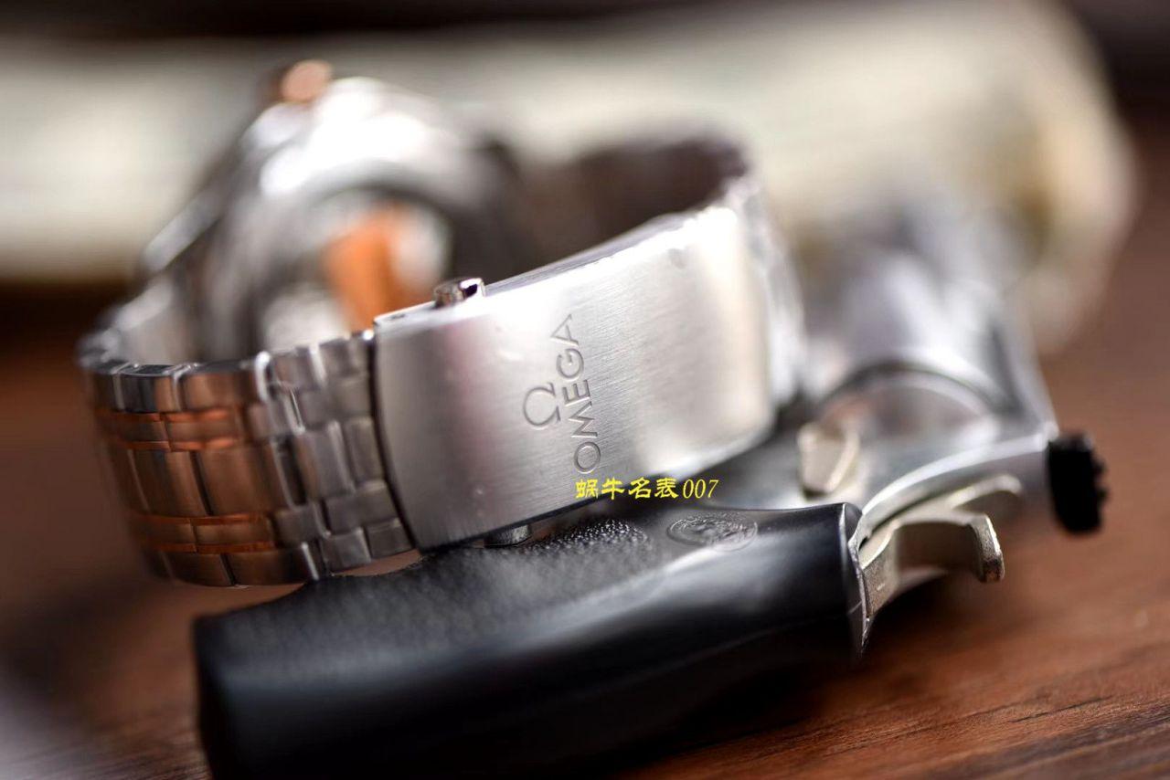 【VS厂一比一OMEGA仿表】欧米茄海马系列210.20.42.20.03.002腕表 / M607