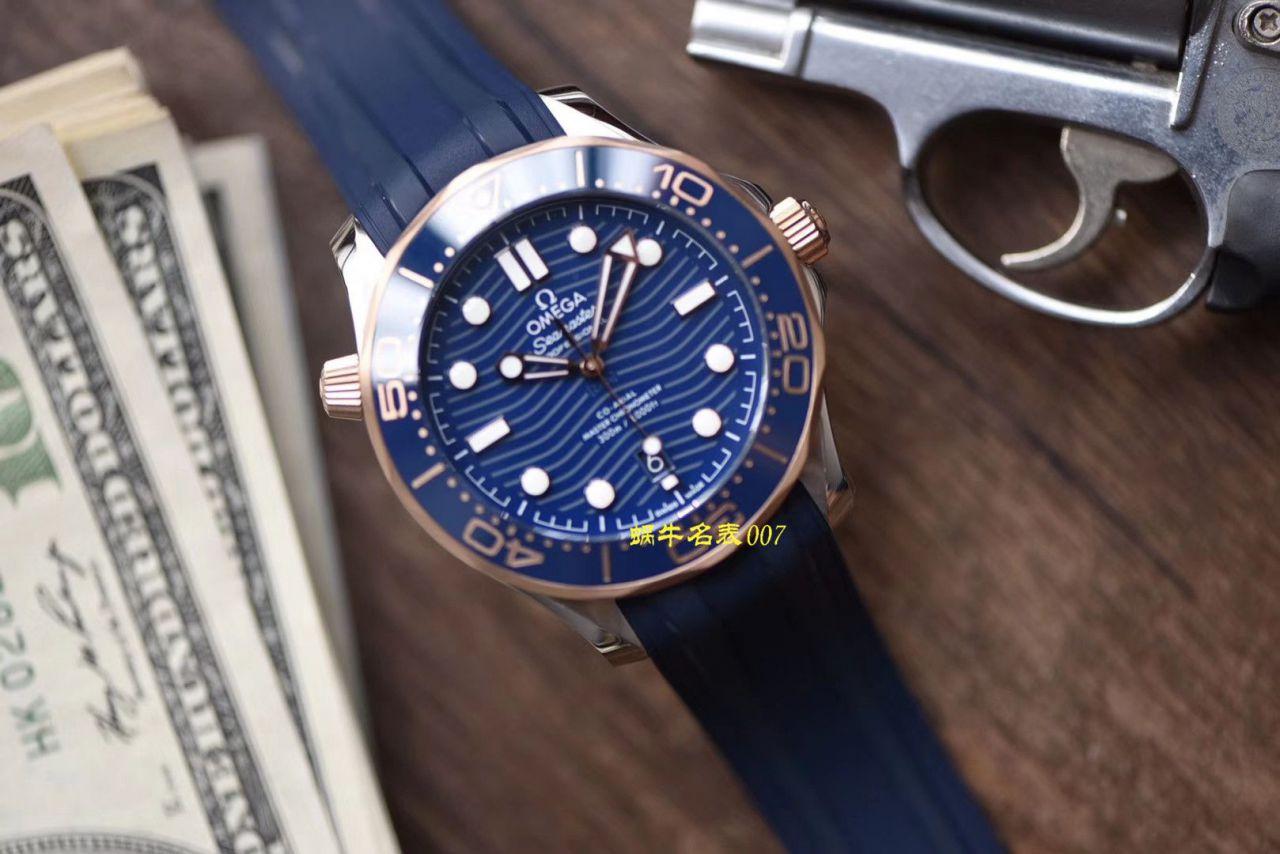【VS厂顶级复刻手表】欧米茄海马系列210.22.42.20.03.002腕表 / M608