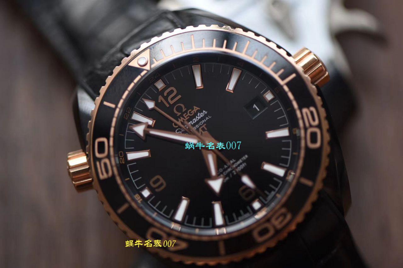 【VS厂顶级复刻OMEGA手表】欧米茄海马系列深海之黑全陶瓷215.63.46.22.01.001腕表