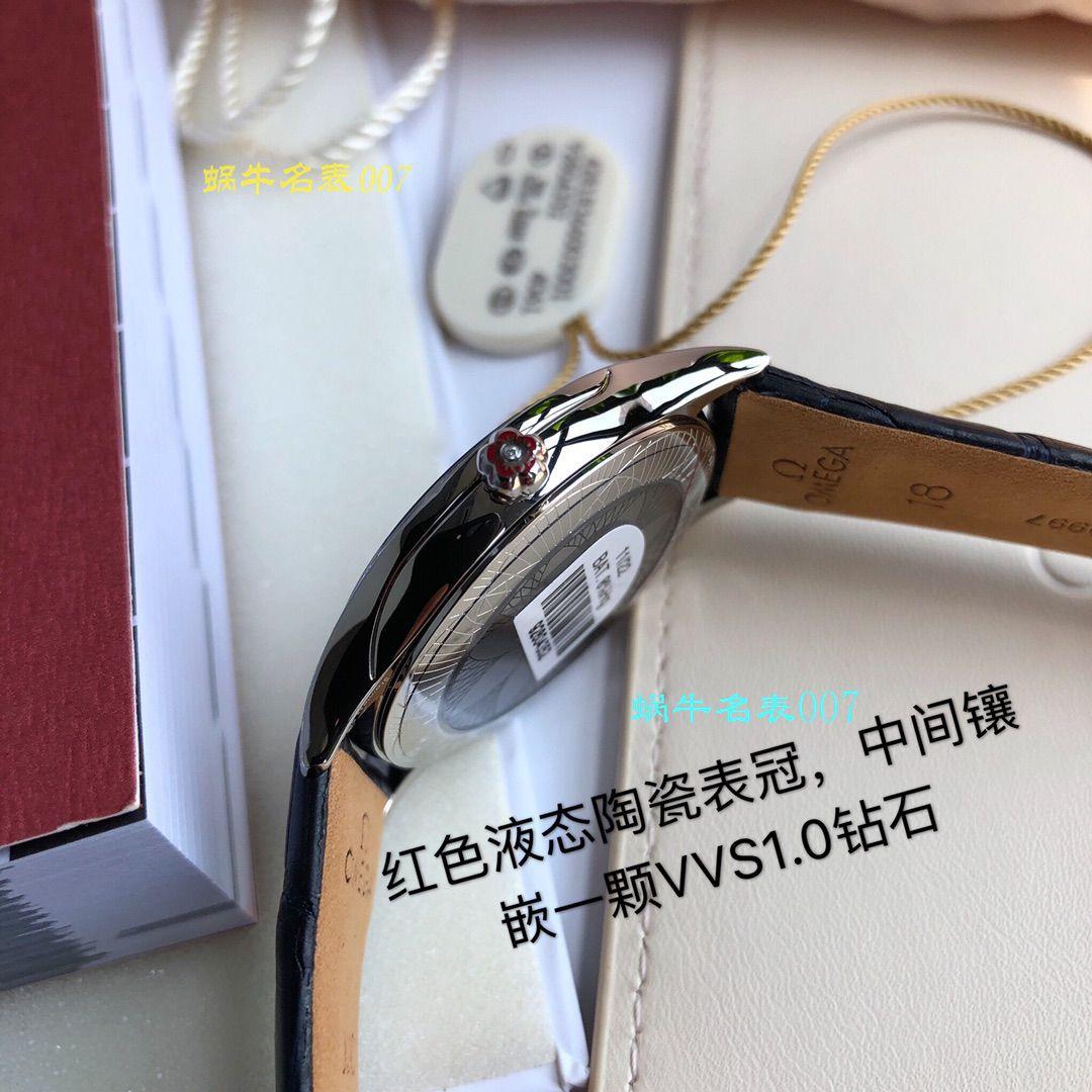 【渠道原单女表】欧米茄碟飞系列428.17.36.60.04.001腕表