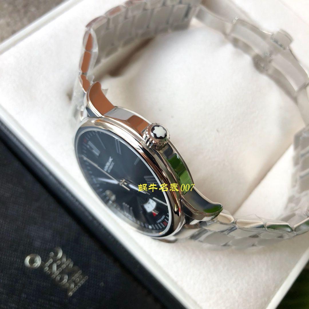 【独家视频评测原单正品】万宝龙4810系列自动机械腕表 / MCB013