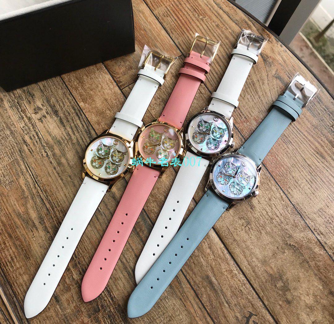 【Gucci渠道原单】古驰G-TIMELESS系列YA1264112猫头,YA1264113灵蛇女士腕表