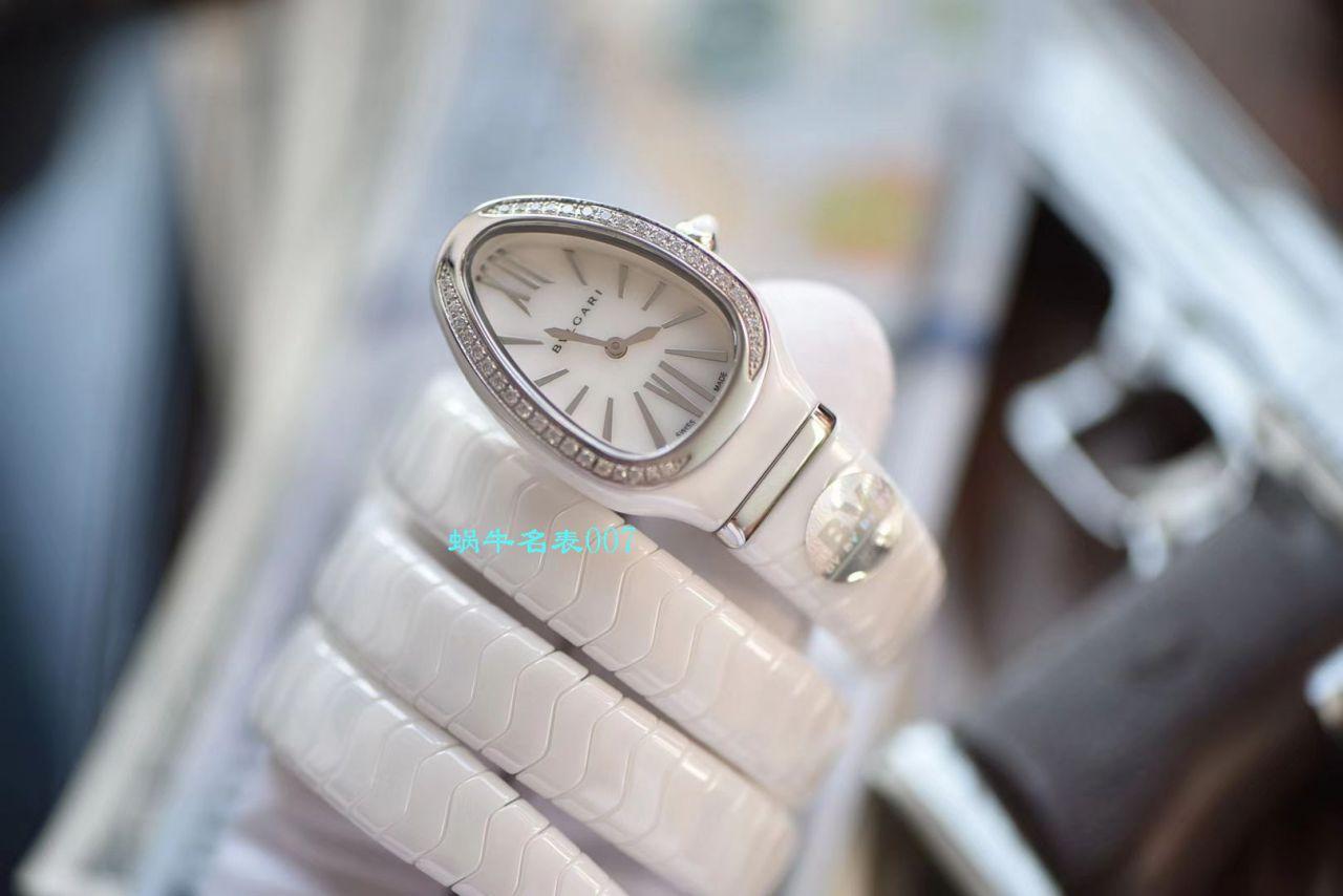 【BV厂BVLGARI复刻蛇形女表】宝格丽SERPENTI系列102734,102613 SPC35WGDWCGD1.1T白色黑色陶瓷腕表