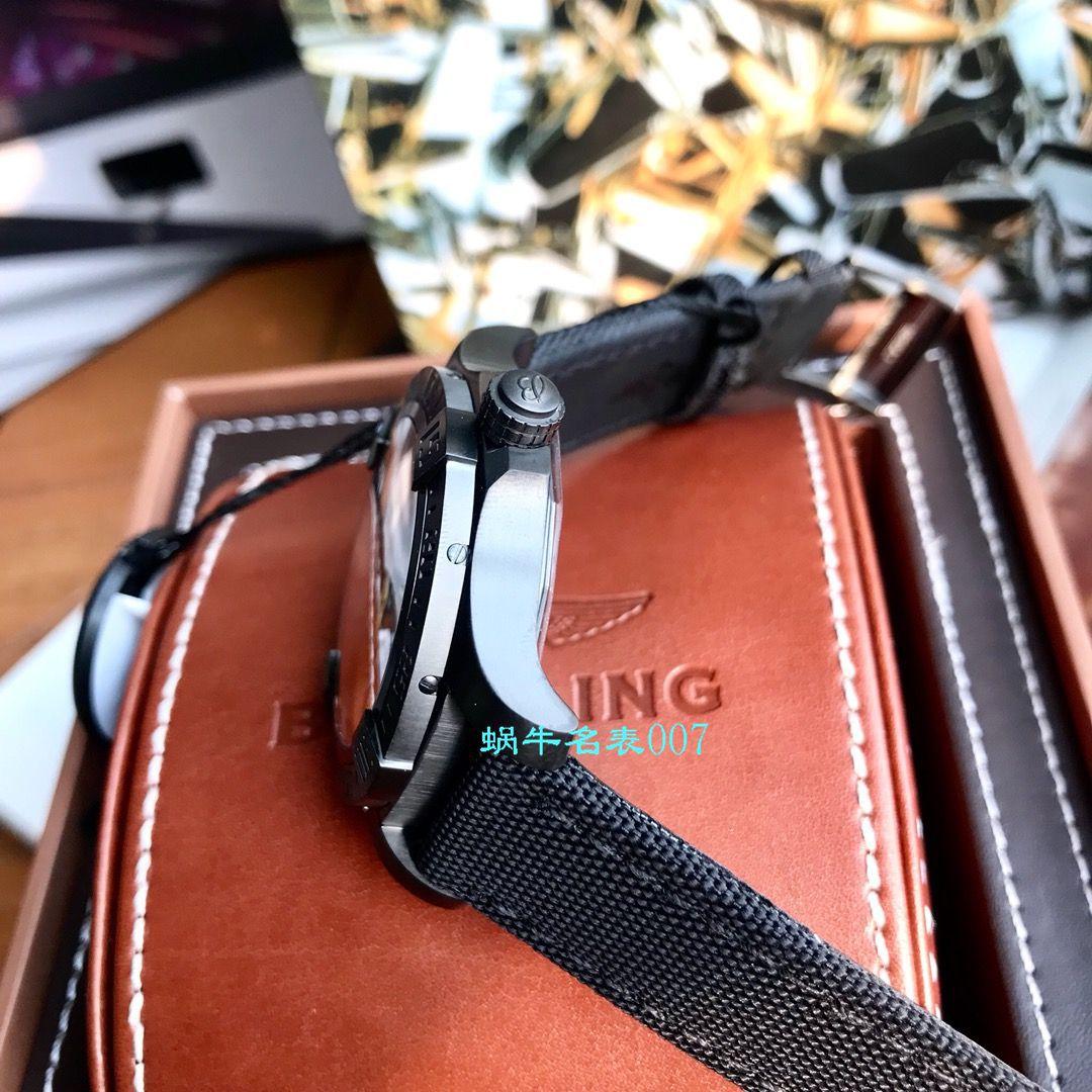 【渠道原单Breitling黄狼】百年灵复仇者系列M17331E2|I530|109W|M20BASA.1腕表