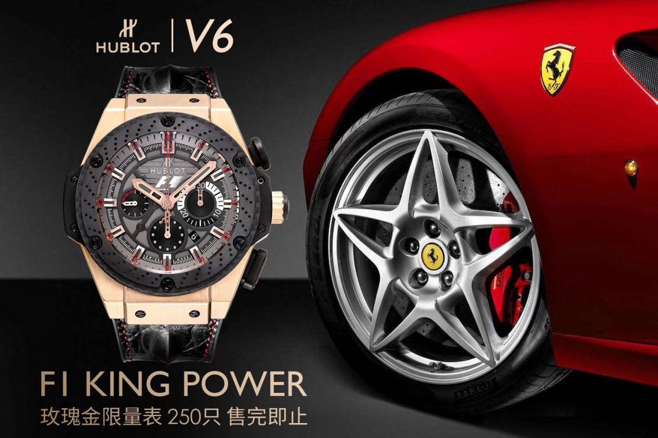 【HBBV6厂顶级复刻手表】宇舶法拉利F1 玫瑰金703.OM.6912.HR.FMC12 Hublot Big Bang F1 King Power Great Britain Limited Edition