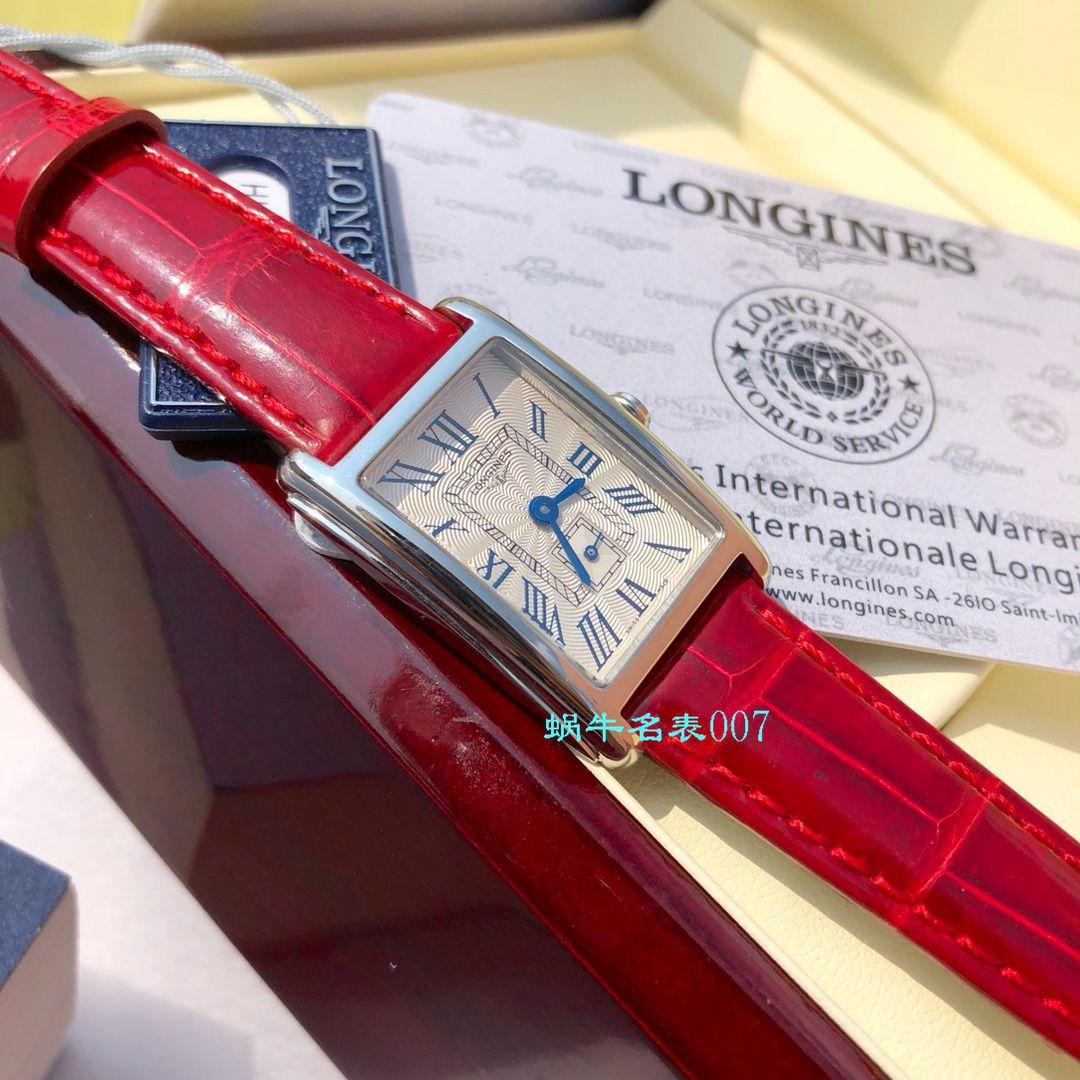 【渠道原单女表林志玲同款】浪琴优雅DOLCEVITA黛绰维纳系列L5.255.4.71.5腕表