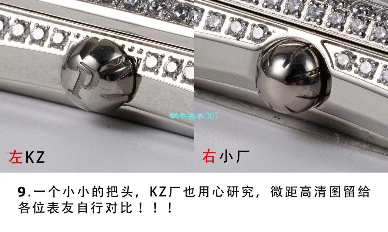 【KZ一比一超A高仿手表】伯爵BLACK -TIE系列G0A33075腕表