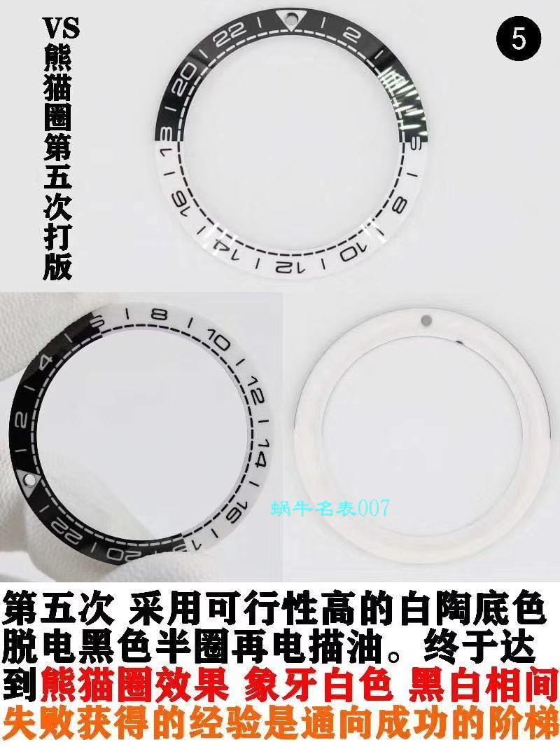 【VS厂Omega复刻仿表】欧米茄海马600米GMT太极圈215.30.44.22.01.001腕表