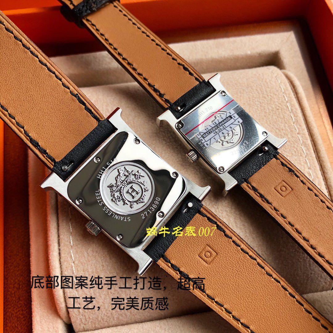 【渠道原单】爱马仕女表HEURE H系列W044936WW00,W044865WW00腕表