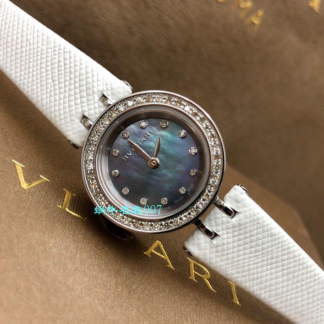 【渠道原单】宝格丽B.ZERO1系列102397 BZ23BSDL/12女士腕表