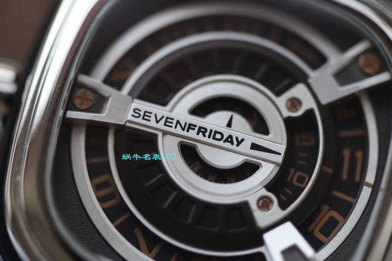 【KW厂复刻手表】Seven Friday七个星期五SF-M1/03腕表